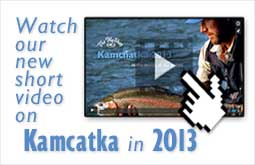 kamchatka-video